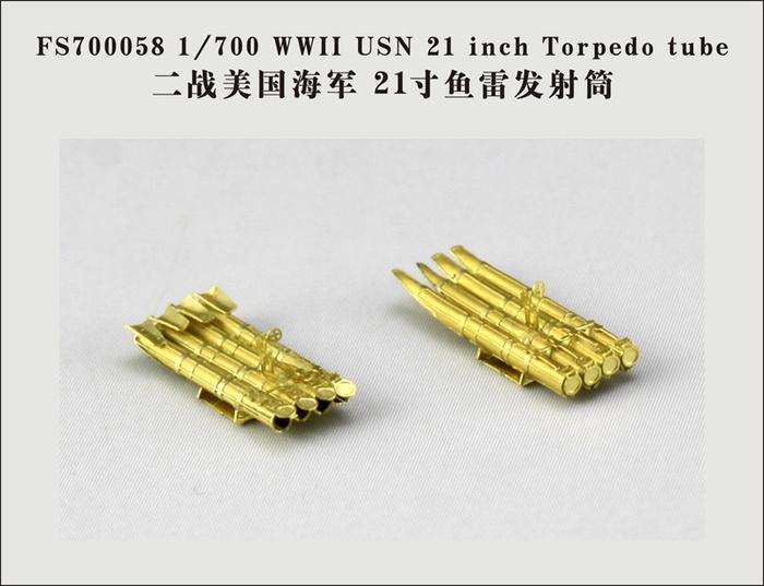 FS700058 1/700 二战美国海军 21寸鱼雷发射筒