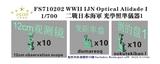 FS710202 1/700 WWII IJN Optical Alidade I (12cm observation scope, sokutekiban I, dumaresq)