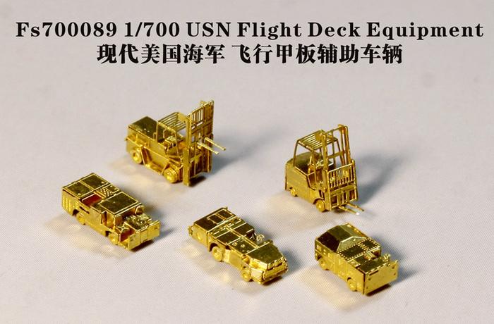 FS700089 1/700 现代美国海军 飞行甲板辅助车辆