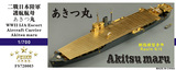 FS720003 1/700 WWII IJA Escort Aircraft Carrier Akitsu maru resin model kit