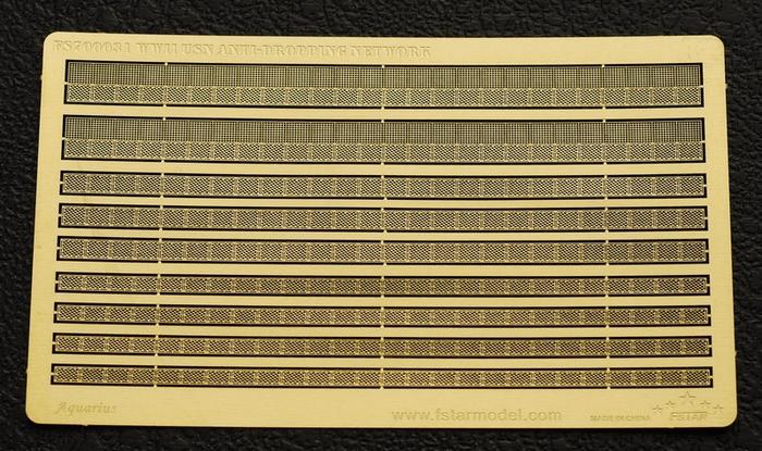 FS700031 1/700 二战美国海军 防坠网