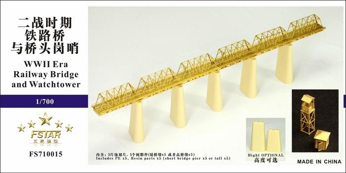 FS710015S 1/700 二战时期 铁路桥与桥头岗哨 (矮桥墩版)