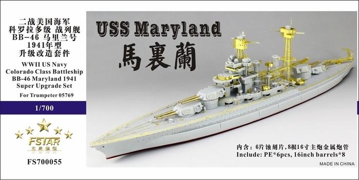 FS700055 1/700 二战美国海军 科罗拉多级 战列舰 BB-46 马里兰号 1941年型 配小号手05769
