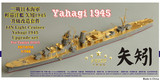 FS710158 1/700 WWII IJN Light Cruiser Yahagi 1945 Upgrade set for Tamiya 31315