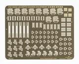 FS710036 1/700 旧日本海军 深水炸弹装备