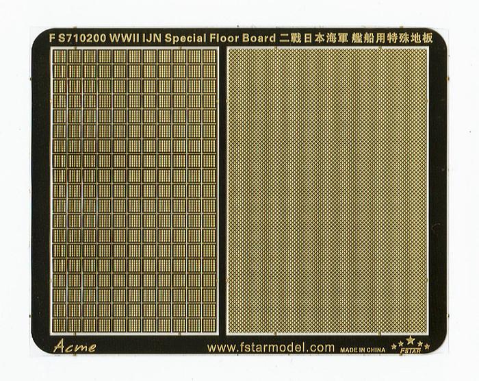 FS710200 1/700 WWII IJN Special Floor Board (2 types)
