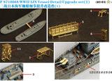FS710068 1/700 旧日本海军 舰船细节升级套件 I