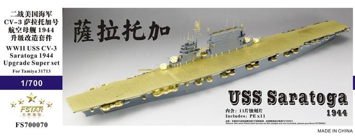 FS700070 1/700 二战美国海军 CV-3 萨拉托加号 航空母舰 1944 升级改造套件 配田宫 31713