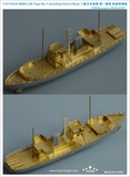 FS710124 1/700 WWII IJN Type NO.1 Auxiliary Patrol Boat Upgrade set for Hasegawa 49436 49437