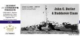 FS700003 1/700 二战美国海军 J.C.巴特勒级驱护舰 升级改造套件 配PITROAD
